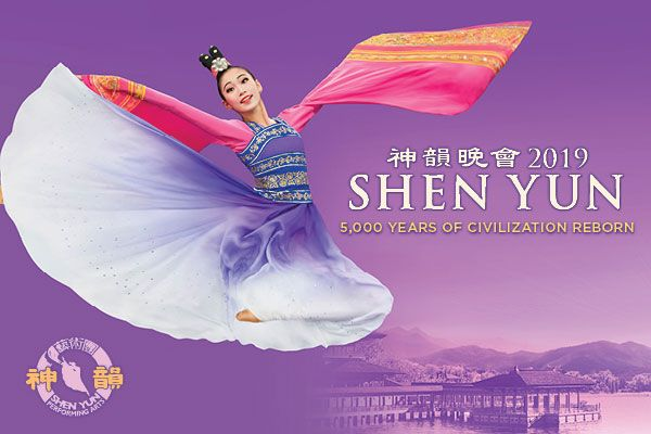 Shen Yun Performing Arts at Wang Theatre